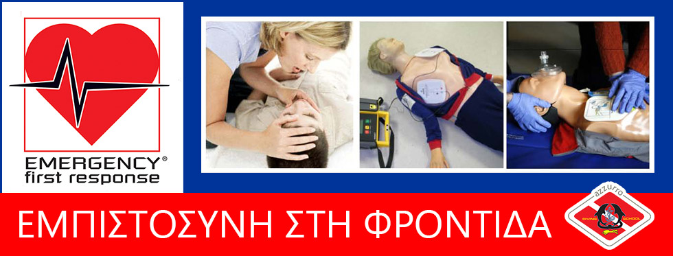 efr course confidence to care